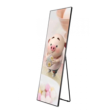 Mirror Poster LED-display