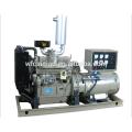 générateur de moteur diesel de machines avec le moteur électrique de 37kw 50hp