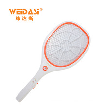 el control de plagas recargable del mosquito de los productos más populares para el asesino de la mosca