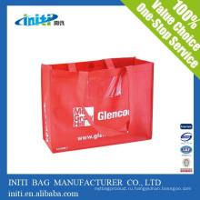 Китай оптовой дешевой моды подарок крафт бумажный мешок