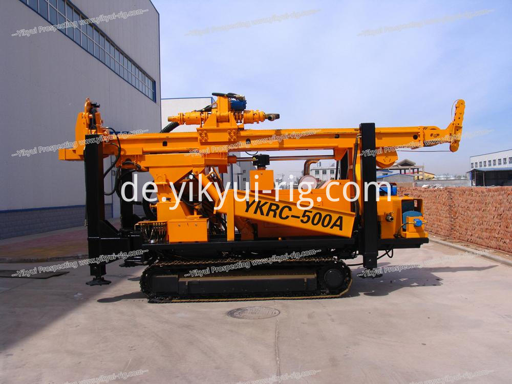 Ykrc 500a 150m Reverse Circulation Dth Drilling Rig 2