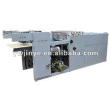 UV AUTOMATIC COATING MACHINE
