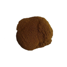 Free Sample sodium naphthalene sulphonate containing sodium sulfate