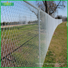 hot sale cheap and fine aluminium alloy flexible wire chain link fence