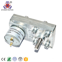12v dc motor with dual shaft with encoder