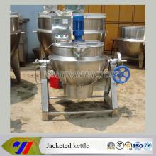 Газовое отопление рубашкой приготовления чайник с мешалкой Скребок