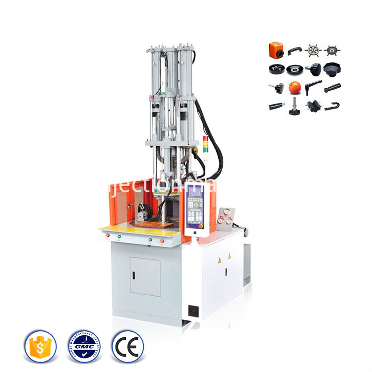 BMC Injection Molding Equipment