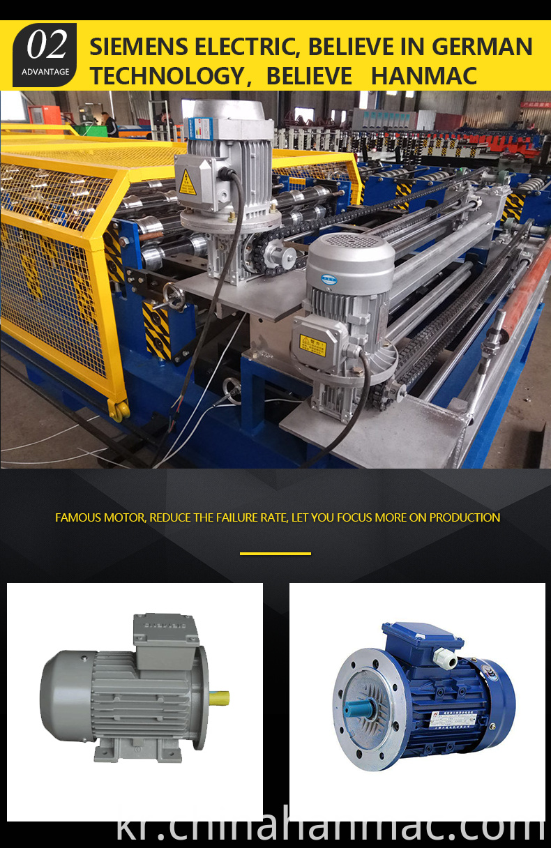 Roll-Forming-Machine-Design
