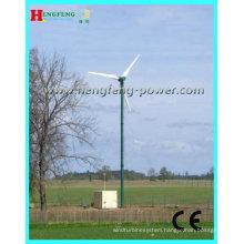 Low rpm 3 blades wind generator 2000w