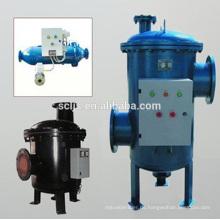 Großflächige Wasserfilter für Heizsystem industrielle Wasseraufbereitung Wasser Produkte