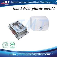 OEM высокой точности бытовой стороны осушитель пластиковые инъекций Плесень производитель