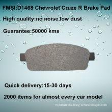Rear Chevrolet cruze brake pad D1468