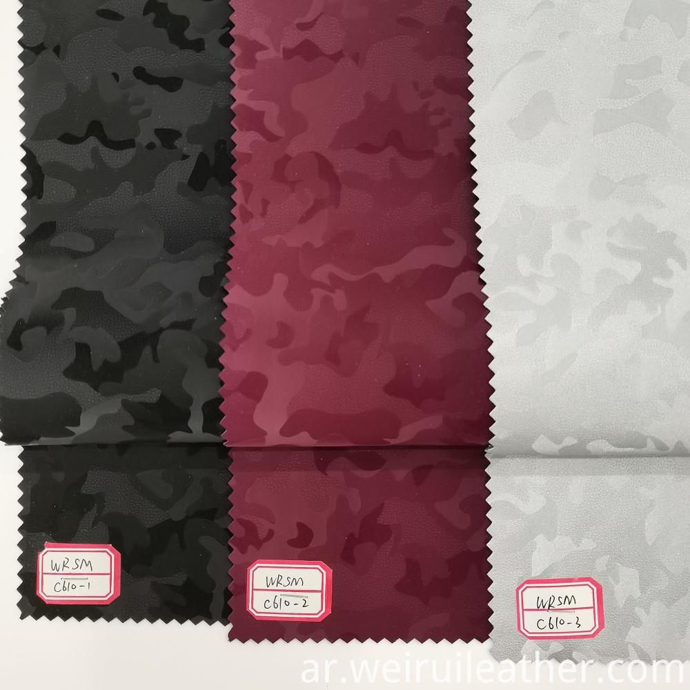 Reflecitive Pu Leather