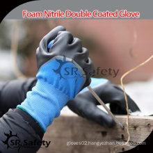 SRSAFETY 15G Knitted Nitrile Gloves,Free sample gloves