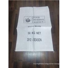 PP Woven Bag D (20-16)