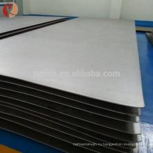 поставка цены по прейскуранту завода титановых деталей автомобиля производство в Китае