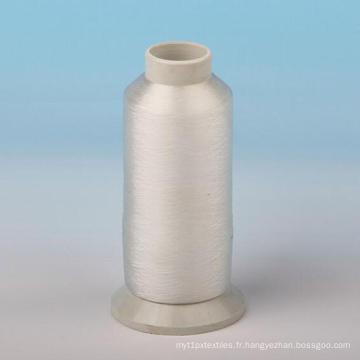 Monofilament en nylon haute ténacité 30d blanc brut