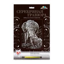 2015 papel artesanato arte fornece Scratch Cards prata elefante