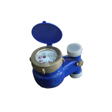 Vertical Type Cold Water Meter