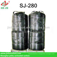 Price In India Active Air Filter Activated Carbon