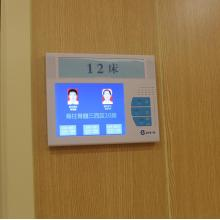 Проводная система вызова медсестры с вызовом в туалет