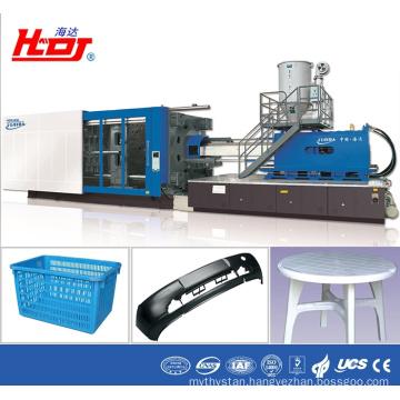 PLASTIC STORAGE BOX MAKING INJECTION MACHINE HDJS1100