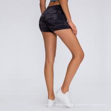 Women's High Waisted Yoga Shorts