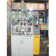 Светодиодные роторная машина инжекционного метода литья