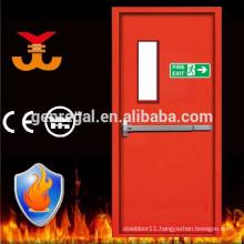 BS 120mins fire rated Panic device exit steel door