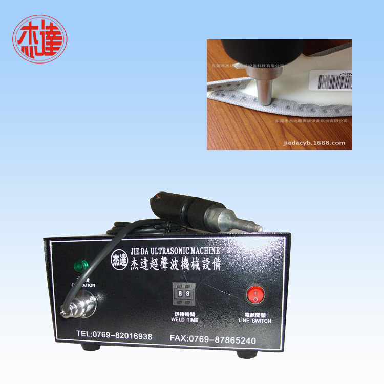 Ultrasonic Dotted Welder for Mask Making