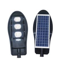 Интегрированный уличный фонарь на солнечных батареях Baojian