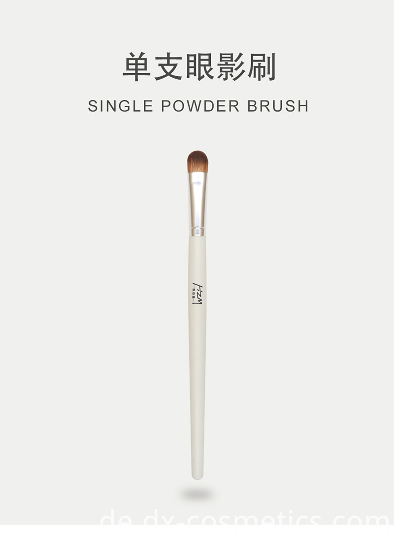 Single Eyeshadow Brush 1