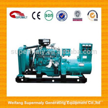 Hot sale small diesel generator with fuel less consumption