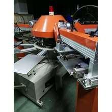 Spg-104/8 Series 4 Color Automatic Small T Shirt Screen Printer