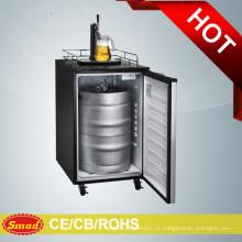 Бочонок пива дозатор /автоматический охладитель пива 220В
