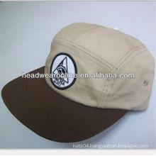 custom 5panels flat hat/snapback caps/sports caps