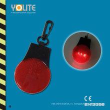 СИД Жесткий Светоотражающий брелок с се En13356