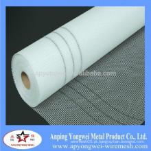 Pano de alta resistência da malha da fibra de vidro da resistência de alcalóide para materiais da parede (preço de fábrica)