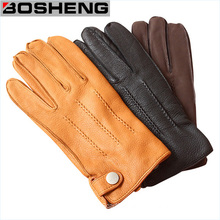 Unisex Winter Warm PU Double Layer Full Finger Leather Gloves