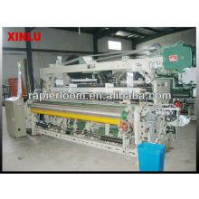 Ткацкая ткацкая машина текстильная рапира ткацкий станок pric e