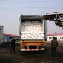 Verwendet in Textil und Leder Natriumhydroxid Flakes 99%