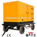 Китай завод 64 кВт/80 кВА китайский SHANGCHAI SC4H115D2 передвижной дизель генератор установить цену( 50~600квт)