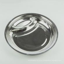Европейский стиль 10-дюймовый круглый разделенный из нержавеющей стали обеденная тарелка