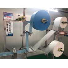 máquina de mascarilla automática / quirúrgica máquina de mascarilla / mascarilla que hace la máquina cara quirúrgica
