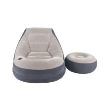 Ленивый диван для отдыха с табуретом для ног