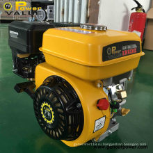 5 Бензиновый двигатель 5HP с надежным качеством по конкурентоспособной цене для дилеров