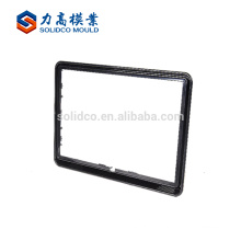 China Supplier High Quality Supply Television Frame Injection Mould Best Sell Tv Plastic Case Mould