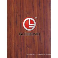 Алюминиевая композитная панель Globond Frwc012