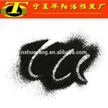 Alimento garde granulado casca de coco carvão a carvão ativado
