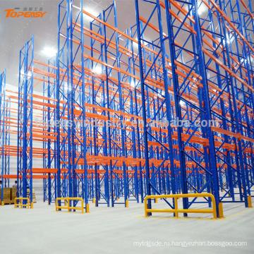 Сверхмощный стальной шкаф Паллета хранения пакгауза для кабеля